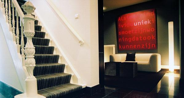 Kantoor Eindhoven